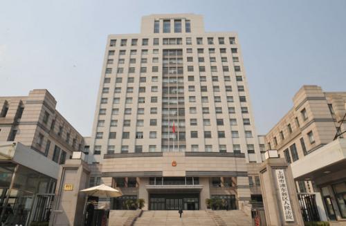 人民网版权维权胜诉 上海浦东法院采信IP360区块链证据